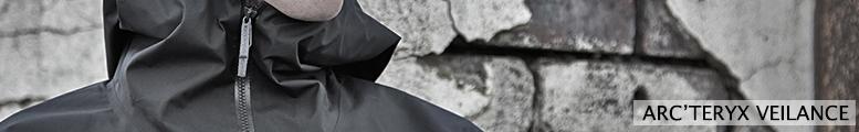 Arc'teryx Veilance