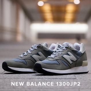 New Balance 1300JP2
